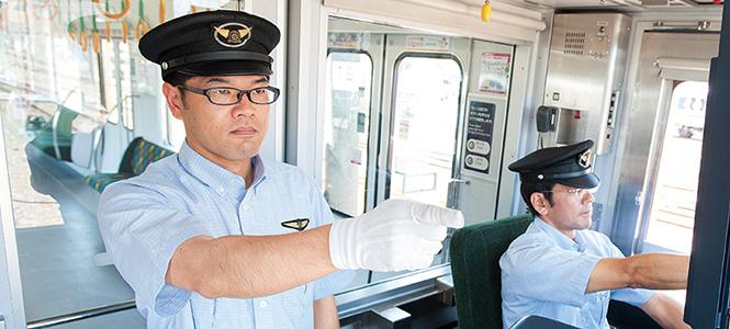 鉄道に生きる:JR西日本