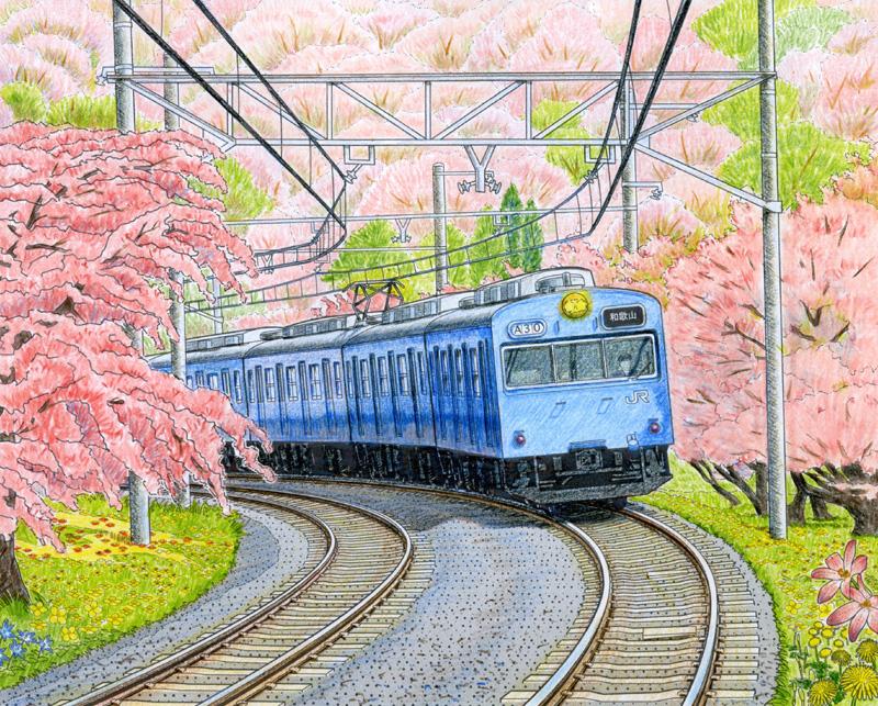 塗り絵jr西日本
