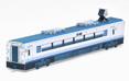 Papercraft imprimible y armable del tren Haruka. Manualidades a Raudales.
