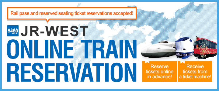 West Japan Railway Company - Ticket Deals and Passes