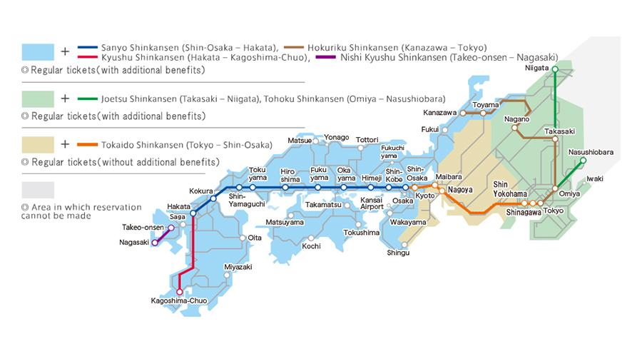 West Japan Railway Company - JR-WEST ONLINE TRAIN RESERVATION