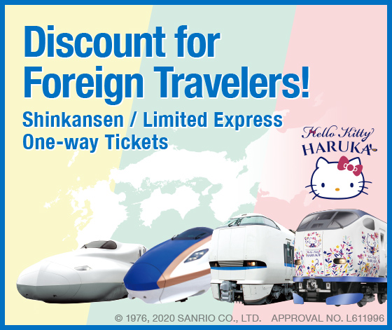 Discount for Foreign Travelers! Shinkansen / Limited Express One-way Tickets