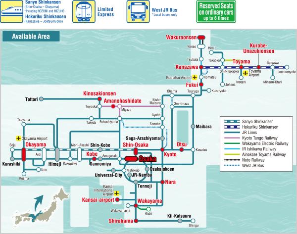 West Japan Railway Company - Kansai-Hokuriku Area Pass Information