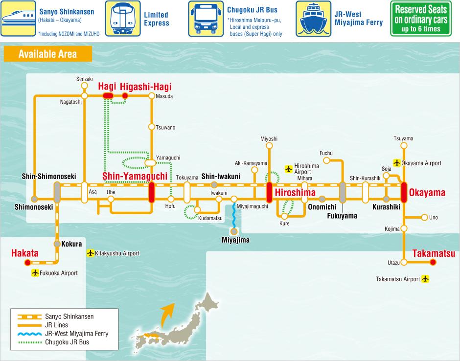 West Japan Railway Company OkayamaHiroshimaYamaguchi Area Pass