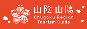 Chugoku Region Tourism Guide