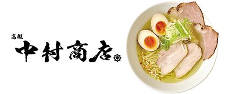 Kyoto Travel Web
