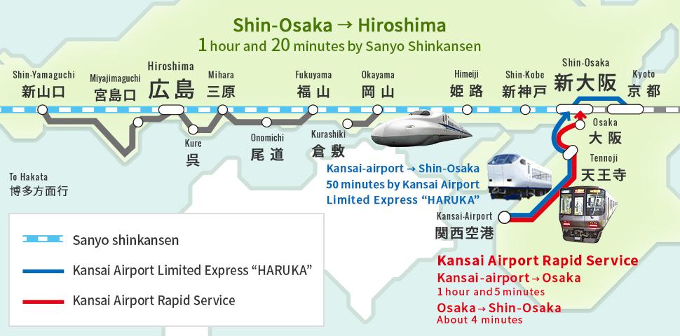 Station Information   Shopping & Gourmet Guide in West Japan   JR-WEST