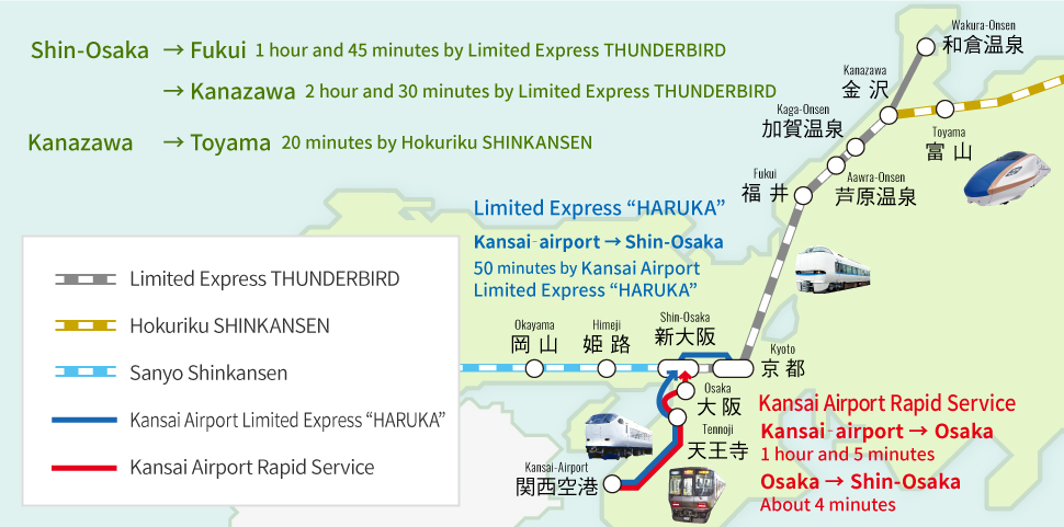 Osaka Rail And Subway Map.Station Information Travel Area Guide In West Japan Jr West
