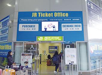 JR Tickt office