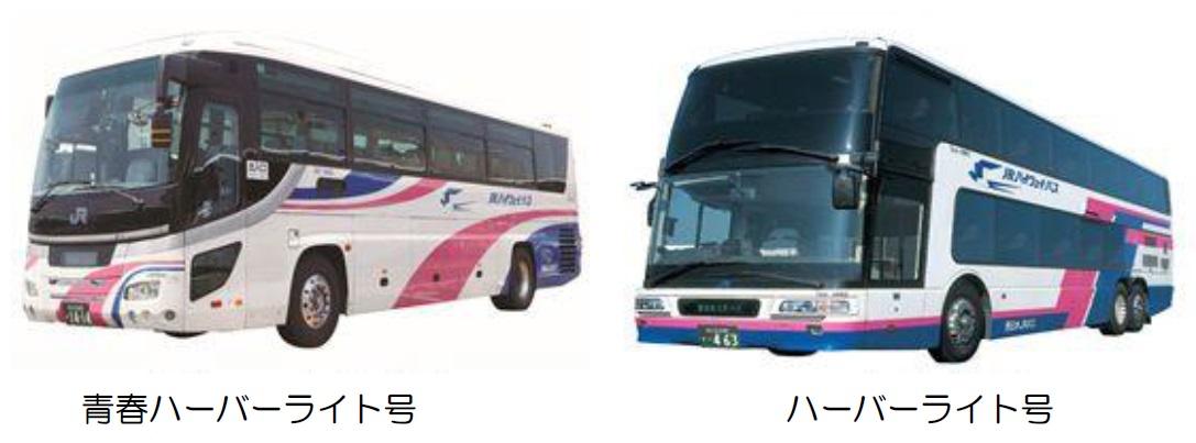 JR高速バス ダイヤ改正 大阪~金沢線 グラン昼特急号大増発!!ほか ...