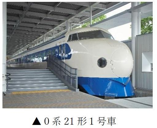 京都鉄道博物館 車両解説セミナー「0系新幹線電車」開催:JR西日本