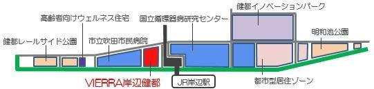 9月定例社長会見 最近の営業・輸...