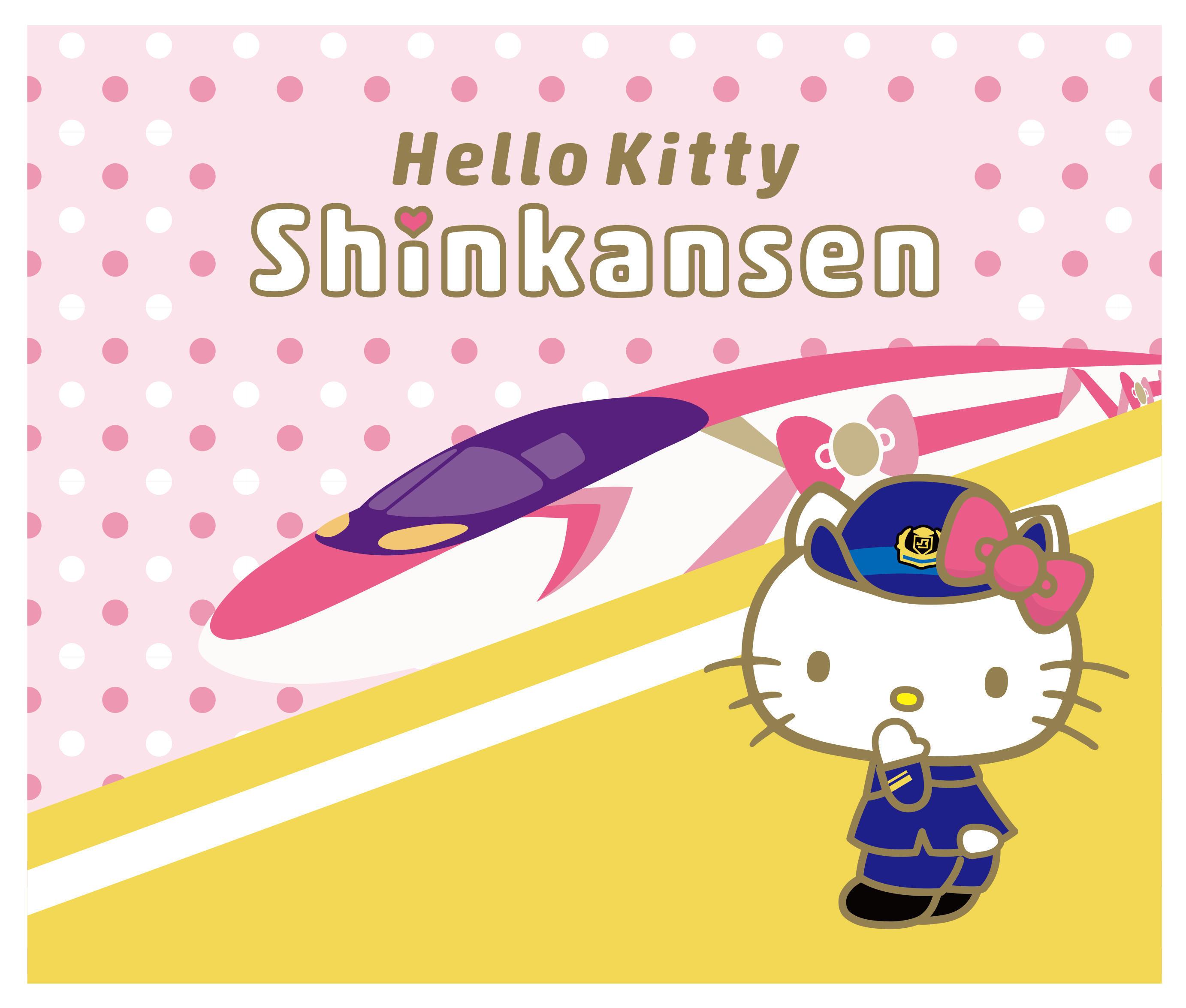ハローキティ新幹線のイメージ図