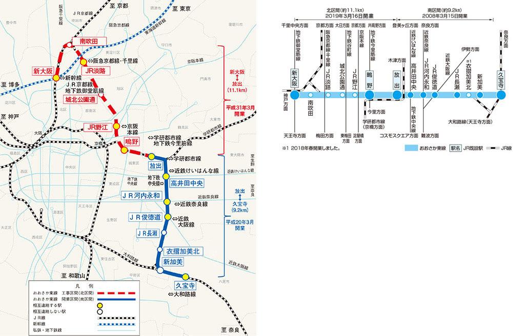 https://www.westjr.co.jp/railroad/project/img/project4/pict_route.jpg